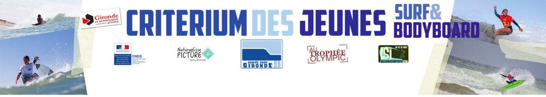 Comité Surf de la Gironde